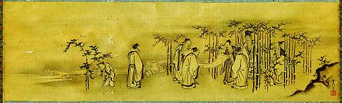 Bamboo Mythology - Bamboooz