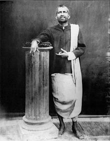 Ramakrishna Paramahamsa - Bamboo Quotes - Bamboooz