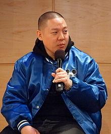 Eddie Huang - Bamboo Quotes - Bamboooz