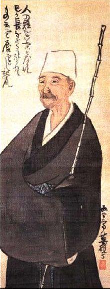 Matsuo Basho - Bamboo Quotes - Bamboooz