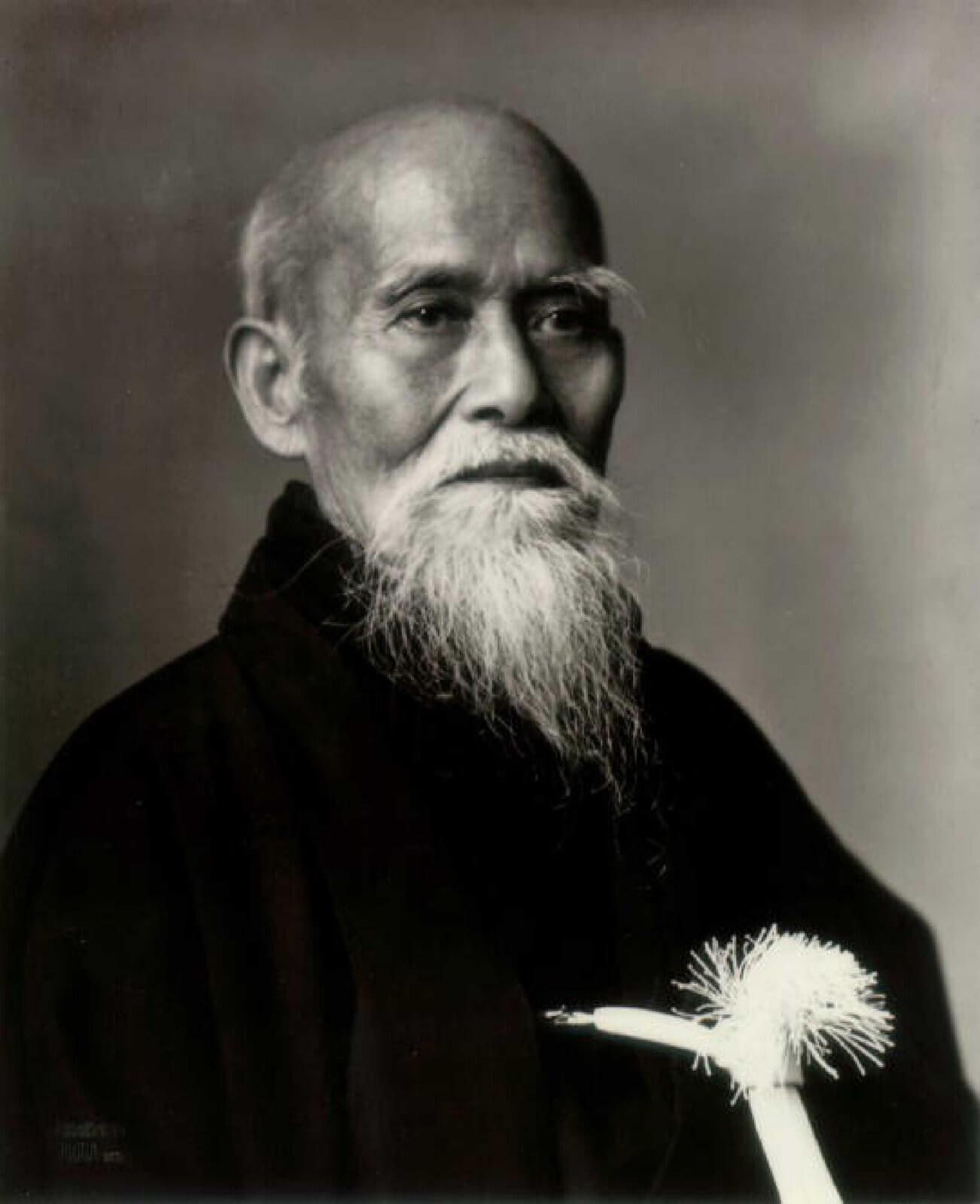 Morihei Ueshiba - Bamboo Quotes - Bamboooz